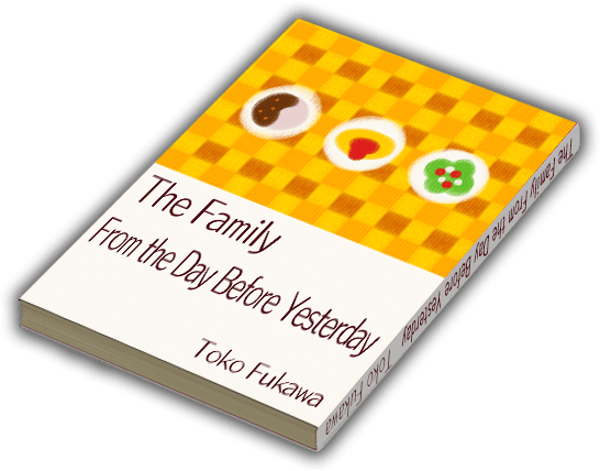 File:The Family From The Day Before Yesterday.png