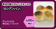 Udg animega cafe menu alt food (4)