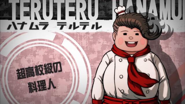 File:Danganronpa 2 Teruteru Hanamura Talent Intro Japanese.png