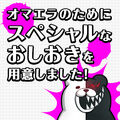 Digital MonoMono Machine Stamp 09