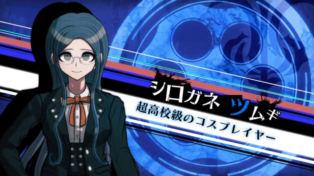 File:New Danganronpa V3 Tsumugi Shirogane Introduction (Trial Version).png