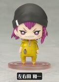 One Coin Mini Soda Kazuichi