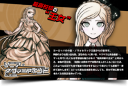 Sonia Nevermind on the official site