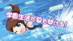 Danganronpa Another Episode SCEJPC2013 Trailer - Aoi Asahina