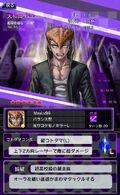 Danganronpa Unlimited Battle - 461 - Mondo Owada - 6 Star