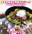 DRV3 cafe collaboration food 2 (8)