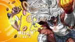 Danganronpa the Animation - OP 01 - Aoi & Sakura
