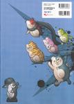New Danganronpa V3 Everyone's New Semester of Killing Official Material Settings Art Book (Back)