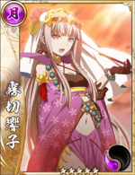 Sengoku Asuka Zero x Danganronpa 3 Kyoko Kirigiri 5 Star Card (2)