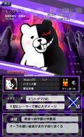 Danganronpa Unlimited Battle - 408 - Monokuma - 5 Star