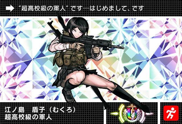 File:Danganronpa V3 Bonus Mode Card Mukuru Ikusaba U JP.png
