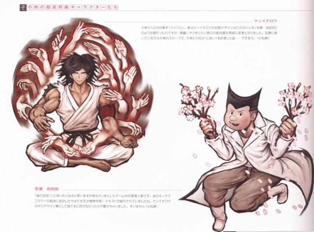 File:Danganronpa Visual Fanbook Bonus Character Illustrations Kenshiro and Santa.png