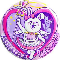 File:Danganronpa Wiki UsamiBot Icon.png