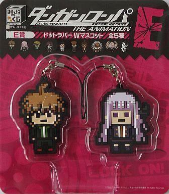 File:FuRyu Minna no Kuji Dot Rubber Mascots Makoto Naegi and Kyoko Kirigiri.jpg