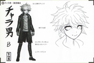 Art Book Scan Danganronpa V3 Character Designs Betas Rantaro Amami (3)