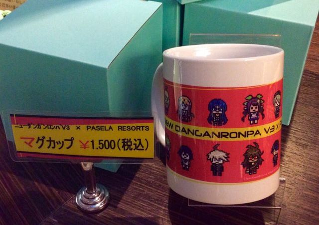 File:DRV3 cafe collaboration cast mug (1).png