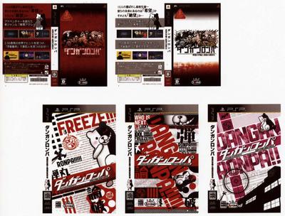Danganronpa Visual Fanbook Cover Designs (02)