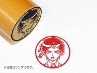 Itaindou Hanko Seals Circle Hajime Hinata Example