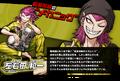 Promo Profiles - Danganronpa 1.2 (Japanese) - Kazuichi Soda