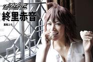 Stage 2017 Akane Owari