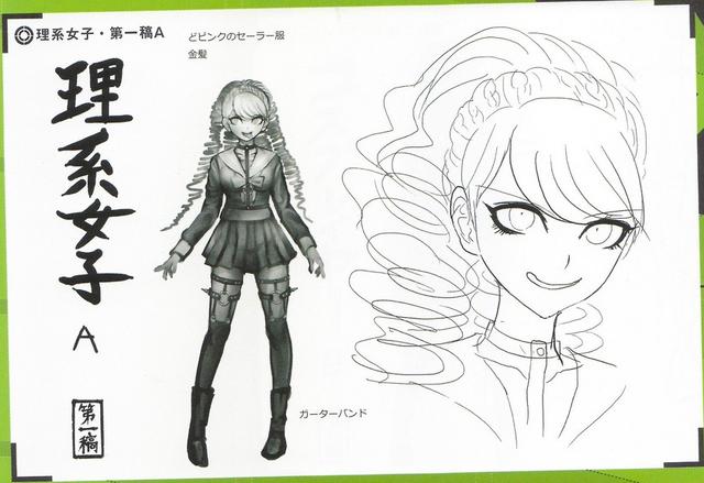 File:Art Book Scan Danganronpa V3 Character Designs Betas Miu Iruma (1).png