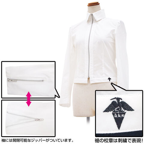 File:Cospa Kyoko Blouse Detail.jpg