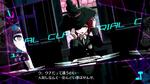 DRV3 - Character Trailer 4 Screenshot (Japanese) (9)