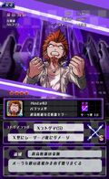 Danganronpa Unlimited Battle - 279 - Leon Kuwata - 4 Star