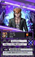 Danganronpa Unlimited Battle - 435 - Mondo Owada - 6 Star