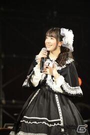Hekiru Shiina Celeste outfit
