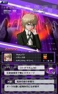 Danganronpa Unlimited Battle - 436 - Byakuya Togami - 5 Star