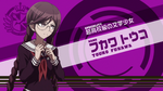 Danganronpa the Animation (Episode 01) - Toko Fukawa Title Card