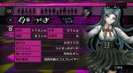 New Danganronpa V3 Tsumugi Shirogane Report Card (Trial Version)