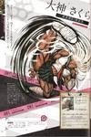 Danganronpa 1 Sakura Ogami Character Design Profile Overview Danganronpa 1.2 Art Book