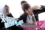 Danganronpa 3 The End of Kibōgamine Gakuen THE STAGE 2018 Riho Iida as Aoi Asahina Promo