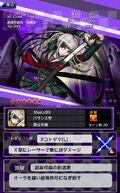 Danganronpa Unlimited Battle - 399 - Peko Pekoyama - 6 Star
