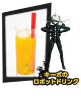 Sweets Paradise Danganronpa V3 Cafe Drinks 04