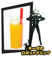 File:Sweets Paradise Danganronpa V3 Cafe Drinks 04.png