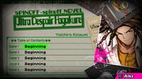 Ultra Despair Hagakure Novel Screen (English)