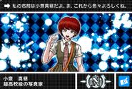 Danganronpa V3 Bonus Mode Card Mahiru Koizumi N JPN