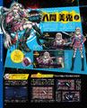 Dengeki Scan November 10th, 2016 Page 3