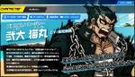 Promo Profiles - Danganronpa 2 (Japanese) - Nekomaru Nidai