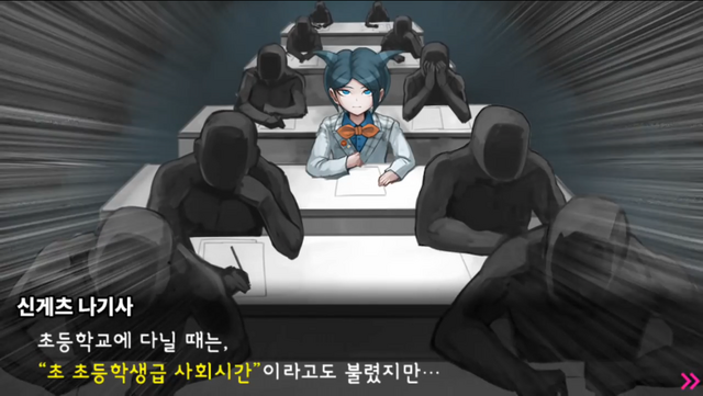 File:DRAE Nagisa Shingetsu Korean Talent.png