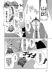 Danganronpa 1 Demo Manga - Hifumi Yamada Execution (1)