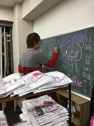 Danganronpa Hope's Peak Academy of Art Event Photo Jun Watanabe