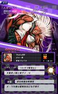 Danganronpa Unlimited Battle - 322 - Sakura Ogami - 6 Star