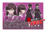 Promo Profiles - Danganronpa the Animation (Japanese) - Toko Fukawa
