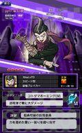 Danganronpa Unlimited Battle - 347 - Gundham Tanaka - 5 Star