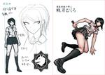 Danganronpa Zero - Design Profile - Mukuro Ikusaba