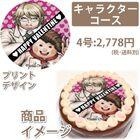 Priroll DR2 Pricake Byakuya Teruteru Valentines Design
